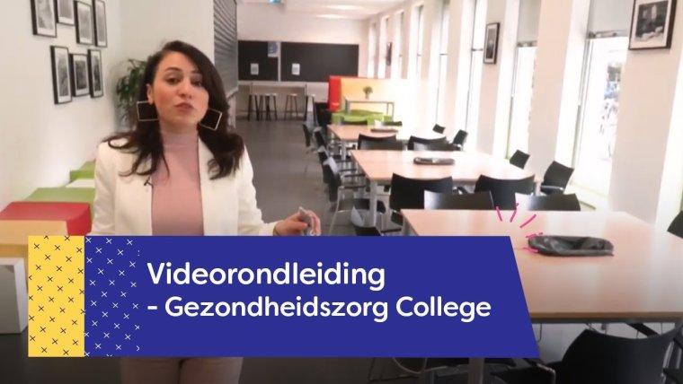 YouTube video - Rondleiding Gezondheidszorg College Amersfoort